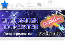 http://cupid.bg/media/kareta/Friends_sofianec.png