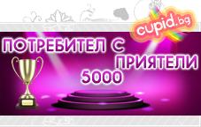 http://cupid.bg/media/uploads/f0410232tfsv4cqdp56tnyrx4myz.png