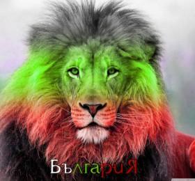 България Днес